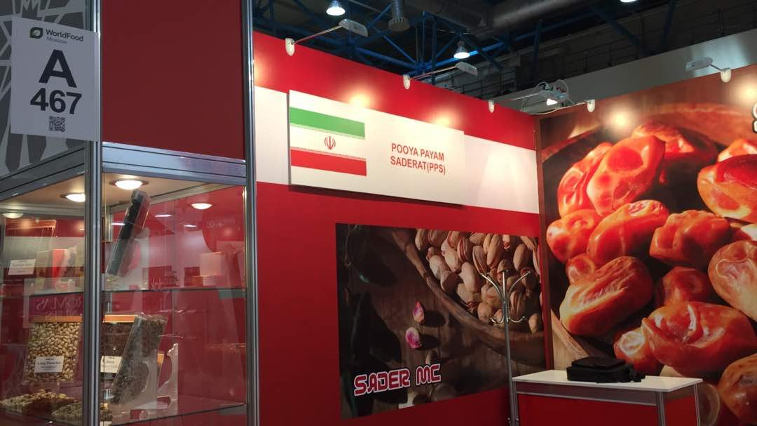Moscow world food Exhibition 2017